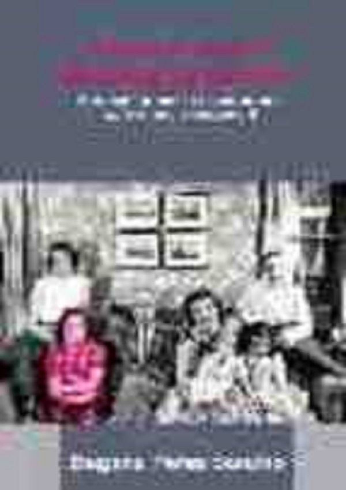 Homosexualidad: secreto de familia
